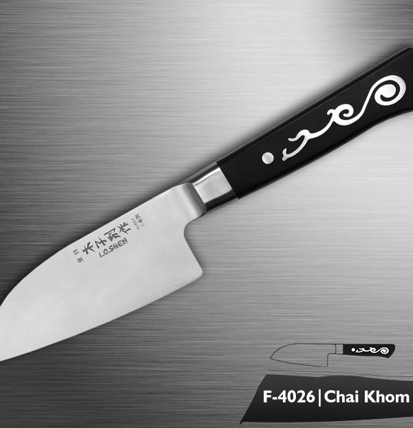 F-4026 Chai Khom Slicer_1